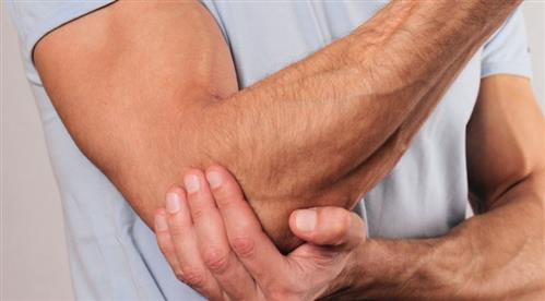 Elbow Pain Condition